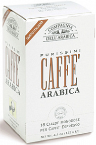 Кофе в чалдах Compagnia Dell` Arabica Purissimi Arabica (6,7 г х 18 шт.)