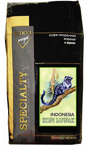 Кофе в зернах Blues Indonesia Kopi Luwak Копи Лювак (1 кг)